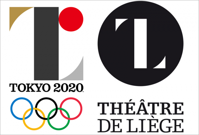 Tokyo 2020 olympics logo suspected of plagiarism