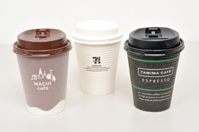 Your coffee at convenience stores only needs a 1 coin in Japan