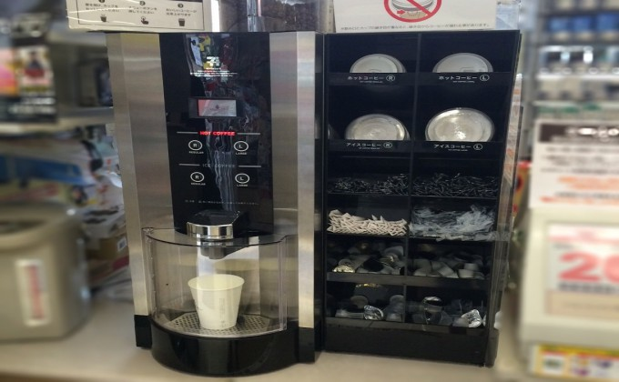 Your coffee at convenience stores only needs a 1 coin in Japan_1