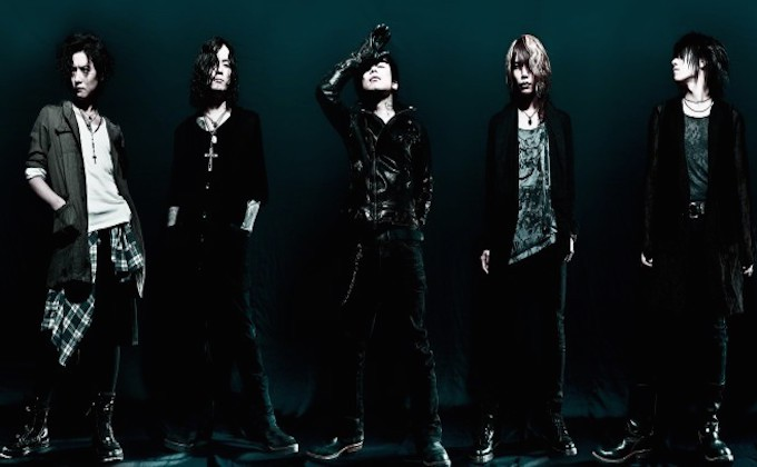 Japanese metal band DIR EN GREY show any pain around the world