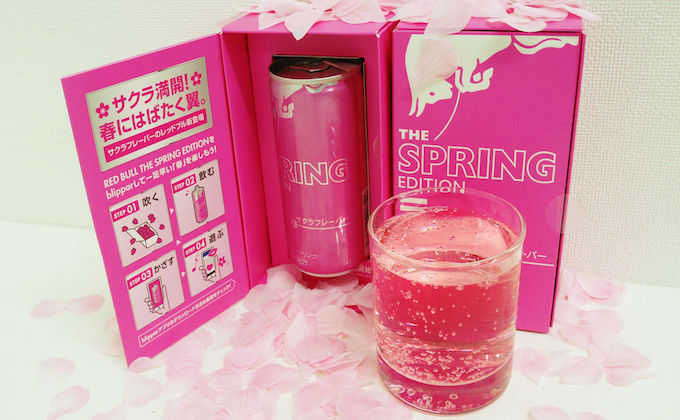 Red Bull covered with cherry blossoms has Sakura flavor