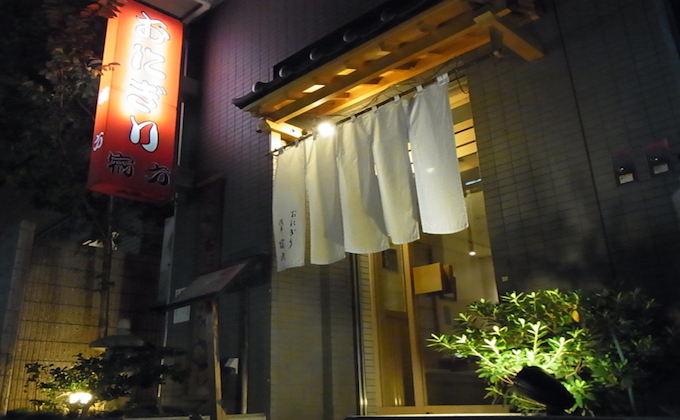 The Japanese food, Onigiri, is a must in Asakusa, Tokyo_1