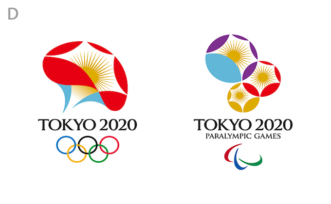 Tokyo unveiled final 4 candidates for Tokyo 2020 Olympics logo_4