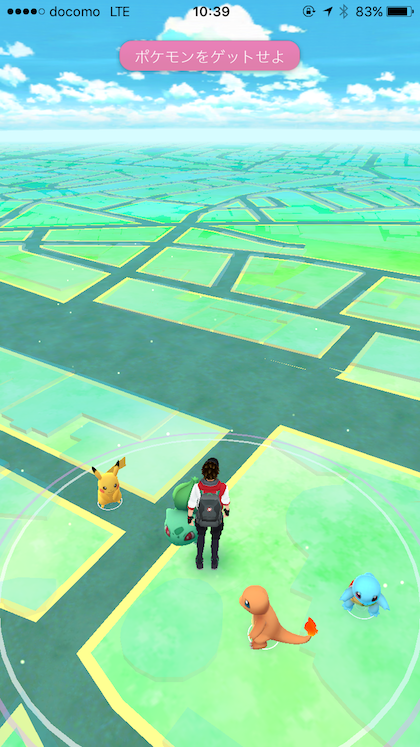 Secret tip to get Pikachu from the beginning on Pokemon GO_2